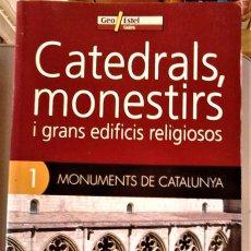 Libros de segunda mano: VARIOS - CATEDRALS, MONESTIRS I GRANS EDIFICIS RELIGIOSOS Vº1: MONUMENTS DE CATALUNYA. Lote 167301528