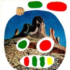 Libros de segunda mano: SWEENEY / SERT : ANTONI GAUDÍ (INFINITO, 1961) CUBIERTA DE JOAN MIRÓ.. Lote 167529300