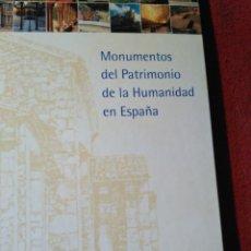 Libros de segunda mano: MONUMENTOS DEL PATRIMONIO DE LA HUMANIDAD EN ESPAÑA. BBVA 2000. TAPA DURA.. Lote 168645996
