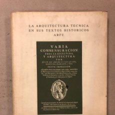 Libros de segunda mano: VARIA COMMENSURACION PARA LA ESCULTURA Y ARQUITECTURA. JUAN DE ARPHE Y VILLAFAÑE. Lote 168854682