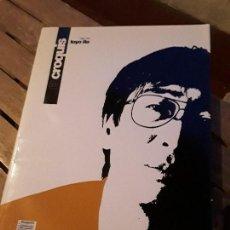 Libros de segunda mano: EL CROQUIS N° 71. TOYO ITO 1986 1995. EXCELENTE ESTADO. JAPONESA, ASIATICA.. Lote 169048860