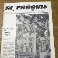 Libros de segunda mano: EL CROQUIS NÚMERO DOS - 2 - MAYO - JUNIO 1982. Lote 169876092