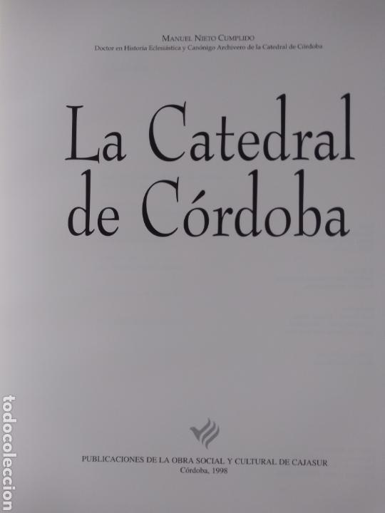 Libros de segunda mano: La Catedral de Córdoba - Foto 3 - 168616322
