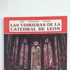 Libros de segunda mano: LAS VIDRIERAS DE LA CATEDRAL DE LEÓN. JOSÉ FERNÁNDEZ ARENAS. TDK400. Lote 174066019