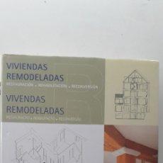 Libros de segunda mano: VIVIENDAS REMODELADAS: RESTAURACION, REHABILITACION, RECONVERSION - MARIA JOSE FERNANDEZ . Lote 177132785