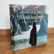 Libros de segunda mano: ARQUITECTURA - LA GALICIA DE LOS MONASTERIOS - EDUARDO CHAMORRO XURXO LOBATO. Lote 179171698