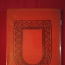 Libros de segunda mano: MONUMENTOS DE GALICIA .- ELÍAS FERREIRA ARIAS.. Lote 179198906