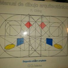 Libros de segunda mano: MANUAL DE DIBUJO ARQUITECTÓNICO. F. CHING. EDICIONES GUSTAVO GILI. RÚSTICA. PÁGINAS 181. PESO 800 GR. Lote 180189013
