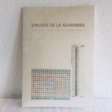 Libros de segunda mano: DIBUJOS DE LA ALHAMBRA. ESCOLA TÈCNICA SUPERIOR ARQUITECTURA 1986. Lote 183782642