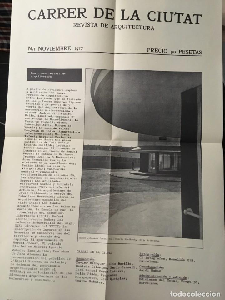 Libros de segunda mano: CARRER DE LA CIUTAT - REVISTA DE ARQUITECTURA Nº0 - INCLUYE CARTEL PÓSTER ANUNCIANDO EL Nº1 - Foto 2 - 185683840