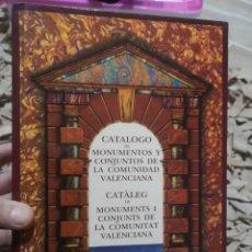 Libros de segunda mano: CATALOGO DE MONUMENTOS Y CONJUNTOS DE LA COMUNIDAD VALENCIANA II. PATERNA ZUCAINA (VVAA), 1983. Lote 190451708
