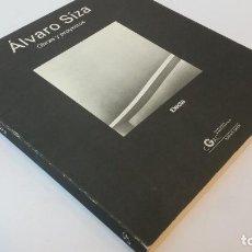 Libros de segunda mano: 1995 -ALVARO SIZA - OBRAS Y PROYECTOS. Lote 191927950