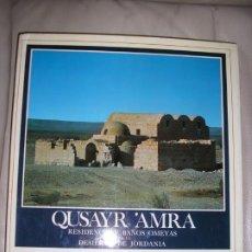 Libros de segunda mano: LIBRO QUSAYR AMRA. Lote 192538295