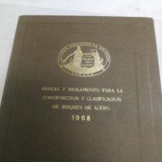Libros de segunda mano: REGLAS PARA LA CONSTRUCCIÓN Y CLASIFICACIÓN DE BUQUES DE ACERO 1968 LLOYD`S REGISTER SHIPPING LONDON. Lote 193371798