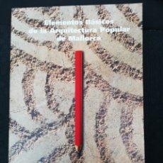 Libri di seconda mano: ELEMENTOS BASICOS ARQUITECTURA POPULAR DE MALLORCA. Lote 253660285