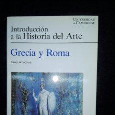 Libros de segunda mano: INTRODUCCIÓN A LA HISTORIA, GRECIA Y ROMA...1985. Lote 194346622