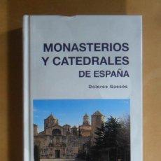 Libros de segunda mano: MONASTERIOS Y CATEDRALES DE ESPAÑA - DOLORES GASSOS - MONDADORI - 2012. Lote 194632582