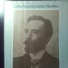 Libros de segunda mano: TRINIDAD CUARTARA CASSINELLO. C.M FERNANDEZ.EDIC CAJAL 1989 ALMERÍA. . Lote 195102693