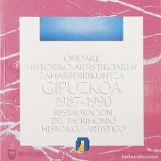 Libros de segunda mano: GIPUZKOA 1987-1990. RESTAURACIÓN DEL PATRIMONIO HISTORICO-ARTISTICO. LIBRO VASCO.. Lote 196226532