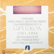 Libros de segunda mano: GIPUZKOA 1991-1994. RESTAURACIÓN DEL PATRIMONIO HISTORICO-ARTISTICO. LIBRO VASCO. PAÍS VASCO.. Lote 196227163