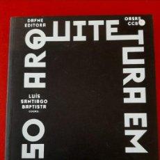 Libros de segunda mano: ARQUITECTURA EM COMCURSO, 2006, DAFNE EDITORA, EN PORTUGUES. Lote 199289336