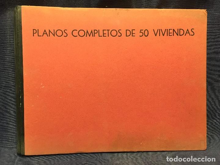 PLANOS COMPLETOS DE 50 VIVIENDAS 1952 ARGENTINA LA ARQUITECTURA, 4 EDICION (Libros de Segunda Mano - Bellas artes, ocio y coleccionismo - Arquitectura)