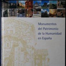 Libros de segunda mano: LIBRO MONUMENTOS DEL PATRIMONIO DE LA HUMANIDAD EN ESPAÑA. Lote 205836338