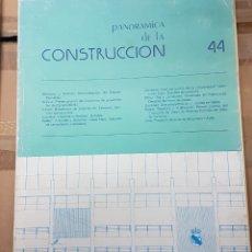 Libros de segunda mano: REVISTA PANORÁMICA DE LA CONSTRUCCIÓN NÚMERO 44 REMODELACIÓN SANTIAGO BERNABÉU. Lote 206187962
