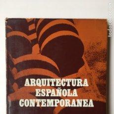 Libros de segunda mano: ARQUITECTURA ESPAÑOLA CONTEMPORANEA - DOMENECH GIRBAU, LUIS. Lote 207130431
