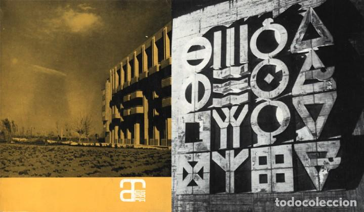 ARQUITECTURA COAM N 137 MAYO 1970 REVISTA DEL COLEGIO OFICIAL ARQUITECTOS DE MADRID (Libros de Segunda Mano - Bellas artes, ocio y coleccionismo - Arquitectura)
