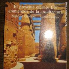 Libros de segunda mano: EL PRESENTE ETERNO: LOS COMIENZOS DE LA ARQUITECTURA, DE SIGFRIED GIEDION. Lote 212116292