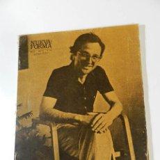 Libros de segunda mano: NUEVA FORMA Nº 108. REVISTA DE ARQUITECTURA Y ARTE (MADRID, 1974) NÚMERO DEDICADO A RAFAEL MONEO. Lote 295857863