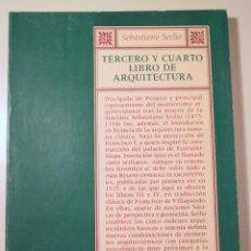 Libros de segunda mano: SERLIO, SEBASTIANO - TERCERO Y CUARTO LIBRO DE ARQUITECTURA - BARCELONA 1990 - MUY ILUSTRADO - FACSÍ. Lote 221864832