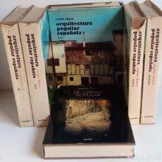 Libros de segunda mano: ARQUITECTURA POPULAR ESPAÑOLA - 5 TOMOS + LA ESPAÑA POPULAR - CARLOS FLORES - AGUILAR. Lote 213821238