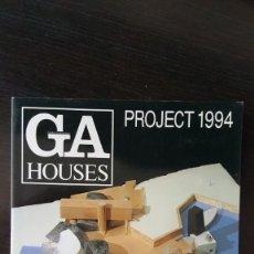 Libros de segunda mano: GA HOUSES GLOBAL ARQUITECTURE N° 41. REVISTA DE ARQUITECTURA. Lote 214113708