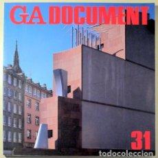 Libros de segunda mano: GA DOCUMENT 31 - TOKYO 1991 - ILUSTRADO - EDICIÓN BILINGÜE. Lote 219400305