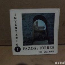 Libros de segunda mano: PAZOS Y TORRES VIGO - VALLE MIÑOR - INVENTARIO 1973 - TOMO 1. Lote 228363730