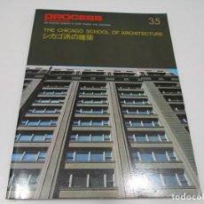 Libros de segunda mano: PROCESS ARQCHITECTURE.THE CHICAGO SCHOOL OF ARCHITECTURE ( INGLÉS Y JAPONÉS) Q4086A. Lote 231661980