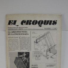 Libros de segunda mano: REVISTA DE ARQUITECTURA EL CROQUIS Nº 0. Lote 233544130