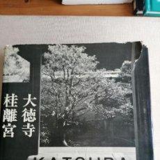 Libros de segunda mano: DAITOKUJI. KATSURA POLIGRAFA. Lote 237295860
