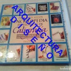 Libros de segunda mano: ENCICLOPEDIA DE TECNICAS DE CALIGRAFIA DIANA HARDY WILSON ARQUITECTURA AQ10. Lote 237339215