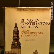 Libros de segunda mano: GABRIEL LÓPEZ COLLADO: RUINAS EN CONSTRUCCIONES ANTIGUAS. CAUSAS, CONSOLIDACIONES Y TRASLADOS.. Lote 243676945