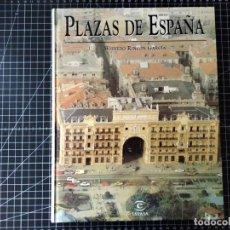 Libros de segunda mano: LAS PLAZAS DE ESPAÑA. WIFREDO RINCÓN GARCÍA. ESPASA. CSIC 1998. Lote 257733405