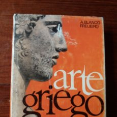 Libros de segunda mano: ARTE GRIEGO. Lote 258032030