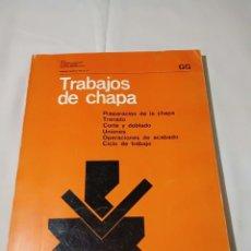 Libros de segunda mano: TRABAJOS DE CHAPA PREPARACIÓN DE LA CHAPA TRAZADO CORTE Y DOBLADO. Lote 258928255