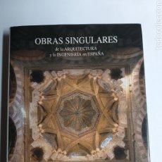Libros de segunda mano: OBRAS SINGULARES DE LA ARQUITECTURA Y LA INGENIERÍA EN ESPAÑA FCC. Lote 262271625