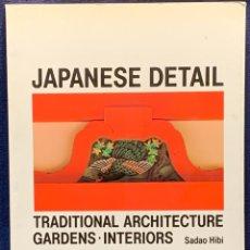Livros em segunda mão: LIBRO JAPANESE DETAIL TRADITIONAL ARCHITECTURE GARDENS-INTERIORS SADAO HIBI 1989- 30X23CMS. Lote 262585675