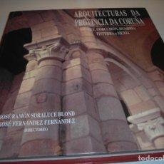 Libros de segunda mano: ARQUITECTURAS DA PROVINCIA DA CORUÑA. (ARQUITECTURA). COMO NUEVO.. Lote 263059380