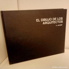 Libros de segunda mano: EL DIBUJO DE LOS ARQUITECTOS, H. JACOBY, ARQUITECTURA / ARCHITECTURE, GUSTAVO GILI, 1971. Lote 263157265