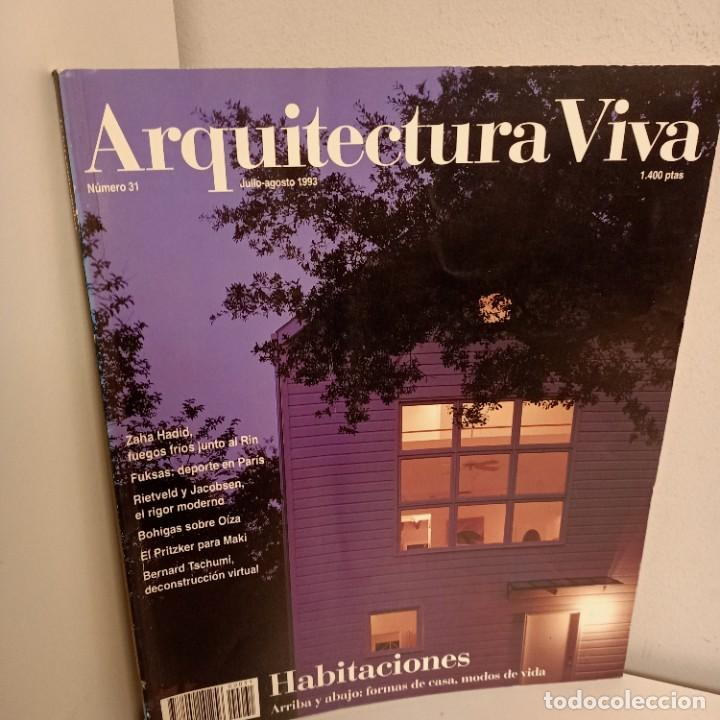 ARQUITECTURA VIVA Nº 31, HABITACIONES, ARQUITECTURA / ARCHITECTURE, ARQUITECTURA VIVA, 1993 (Libros de Segunda Mano - Bellas artes, ocio y coleccionismo - Arquitectura)